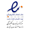 نماد-اعتماد-الکترونیک-مرکزخرید-اینترنتی-فرامال